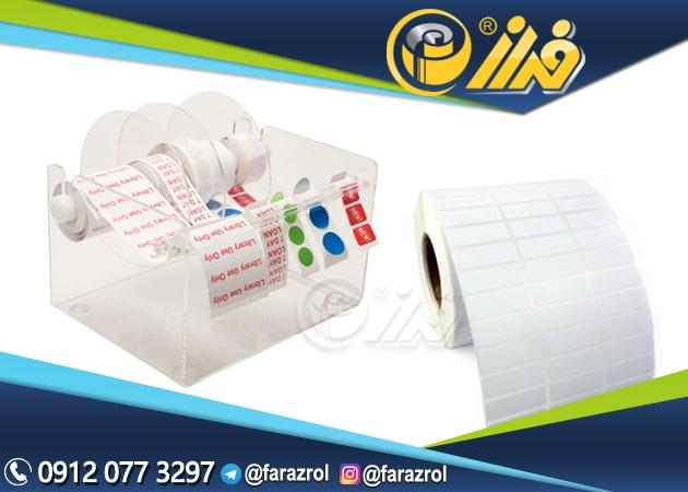 قیمت انواع لیبل کاغذی