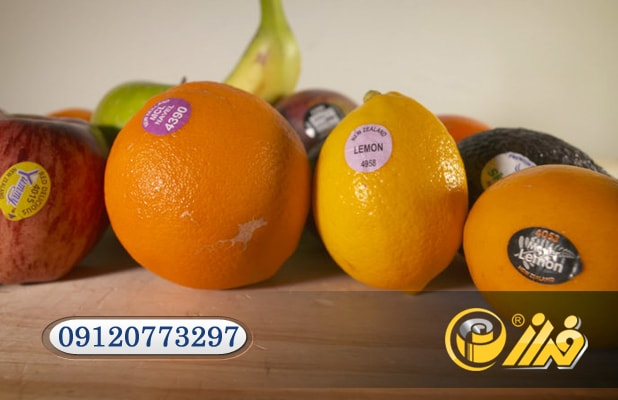 انواع لیبل میوه بسته بندی