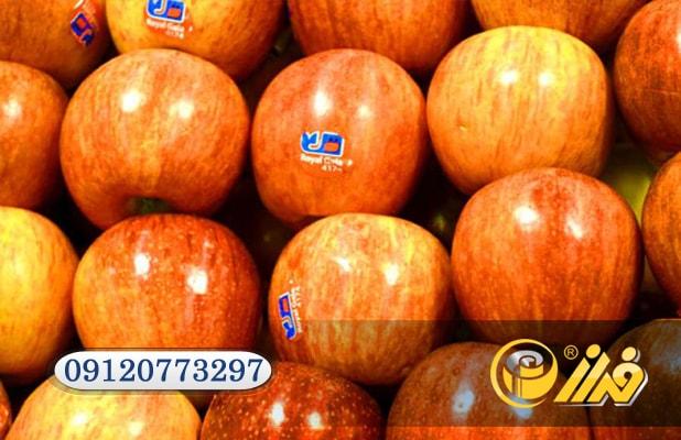 لیبل میوه بسته بندی