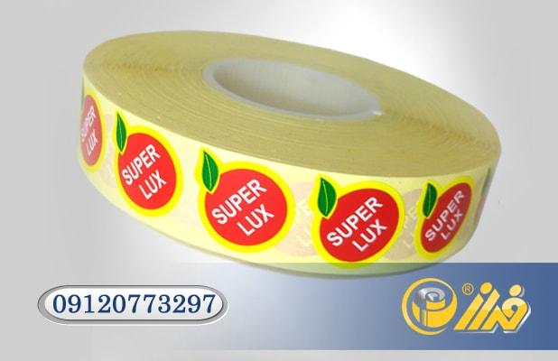 قیمت لیبل میوه بسته بندی