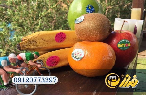 خرید برچسب میوه بسته بندی
