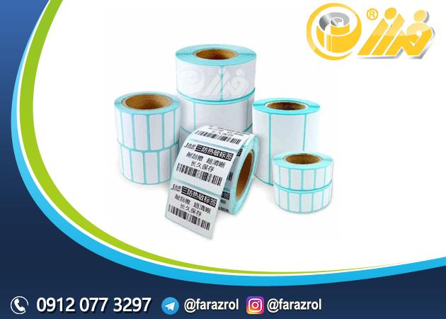 فروش برچسب لیبل کاغذی