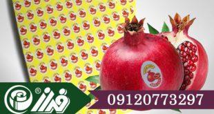 لیبل انگشتی میوه